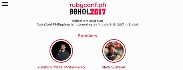 RubyConf Philippines 2017.jpg